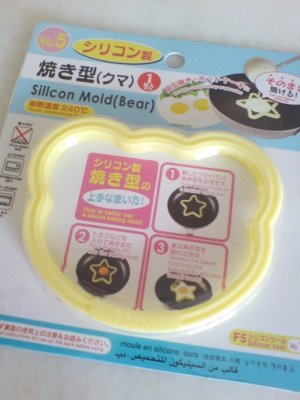 SOLD OUT Bear Silicon Mould