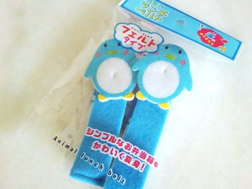 SOLD OUT Penguin Bento Belt