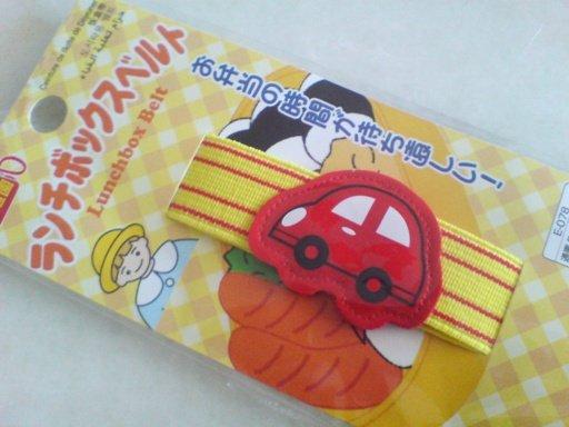 Car Bento Belt