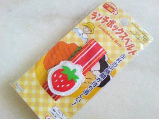 Strawberry Bento Belt