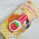 Strawberry Bento Belt