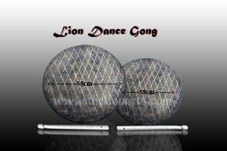Lion Gong (37 cm)