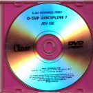 Closeup Concepts Jay Edwards JEV-150 D-CUP DISCIPLINE #7 DVD