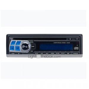 1 Din Car CD / MP3 Player (DH-201A) (SZC281)