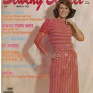 March 1976 Issue Sewing Basket *