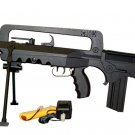JinPeng FAMAS Airsoft Gun Electric Rifle