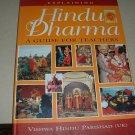 Explaining Hindu Dharma