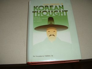 Main Currents of Korean Thought