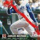 Carlos Beltran 2004 base set