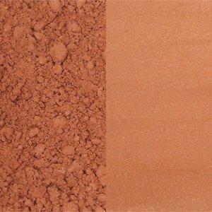 Vibrant blush - 10 gm jar