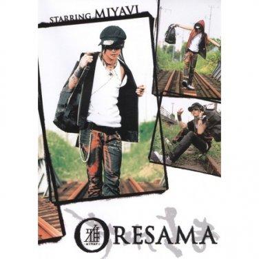 ORESAMA-VCD MOVIE
