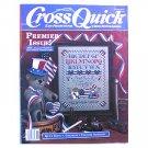 CROSS QUICK Magazine PREMIER ISSUE August/September 1988