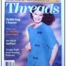 THREADS Magazine #58 Design Knitting fr Sewing pattern