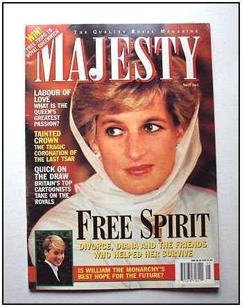1996 MAJESTY Magazine Vol 17/5