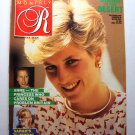 1987 ROYALTY Magazine Vol 6/4 Princess Diana Tour Gulf States Princess Anne ++