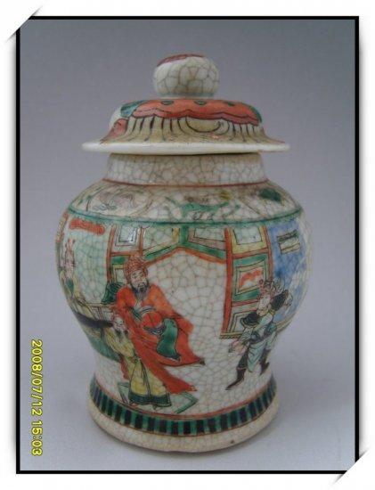 China Qing Dynasty Guangxu time wucai china