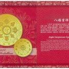2004 Buddhist Eight Auspicious Symbols Prosperity Gold Medallion