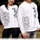 Korean Alphabet Calligraphy Character White Long Sleeve