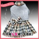 Cutie Checks Style Grey Color Dog Dress Clothes Apparel