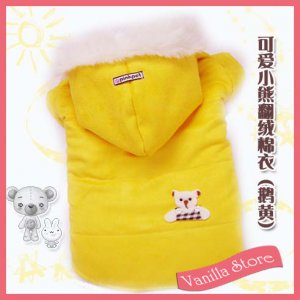 Cute Suede Leather Warm Yellow Jacket Dog Clothes Apparel