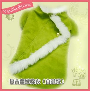 Cute Suede Leather Warm Green Jacket Dog Clothes Apparel