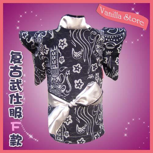 Cool Japan Bushido Style Dog Clothes Apparel F