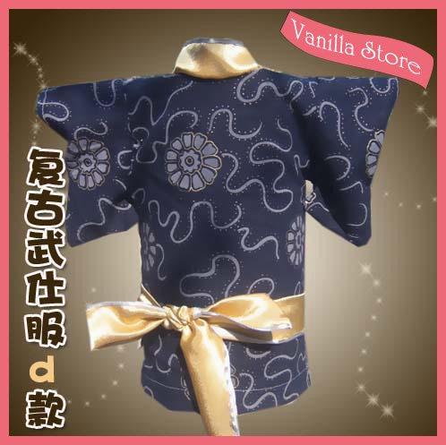Cool Japan Bushido Style Dog Clothes Apparel D