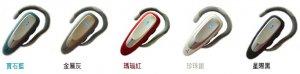 Bluetooth headset BTH-V8