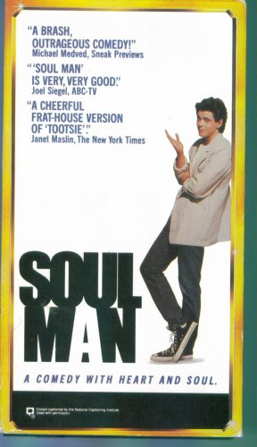 Soul Man C Thomas Howell Rae Dawn Chong Arye Gross James Sikking Comedy VHS Box1
