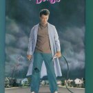 THE BURBS Tom Hanks Carrie Fisher Rick Ducommun Corey Feldman Bruce Dern Comedy VHS Box1