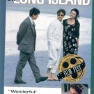 LOVE AND DEATH ON LONG ISLAND John Hurt Jason Priestley VHS Movie 1M