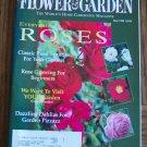 Flower & Garden May 1994 Back Issue Magazine Gardening Flowers Everything Roses