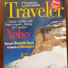 National Geographic Traveler July August 1998 Back Issue locationO1