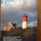 National Geographic Traveler Summer 1984 Volume I, Number 2 Back Issue locationO1