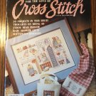 For The Love Of Cross Stitch Leisure Arts July 1990 Back Issue locationM10