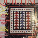 American Patchwork & Quilting August 1995 Vol. 3 No. 4 Issue 15 Back Issue locationM10
