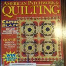 American Patchwork & Quilting August 1996 Vol. 4 No. 4 Issue 21 Back Issue locationM10