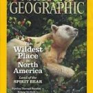National Geographic August 2011 Volume 220 Number 2 Back Issue location32