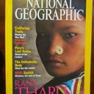 National Geographic With Pullout Poster September 2000 Volume 198 Number 3 Back Issue location32