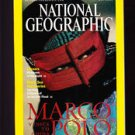 National Geographic May 2001 Volume 199 Number 5 Back Issue location32