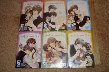 Junjo Romantica Complete set 1 Thru 12