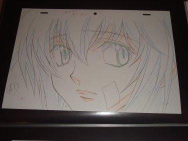Loveless  Genga  Ritsuka  close  up