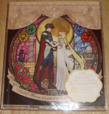 Pretty  Guardian  Sailor  Moon  Crystal  Original  Soundtrak