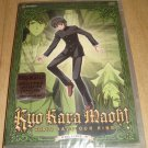 Kyo  Kara  Maoh  DVD  Season  1  Volume  9