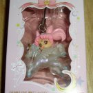 Bandai Sailor Moon Twinkle Dolly 3 Small Lady/Helios Keychain