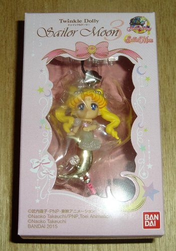 Bandai Sailor Moon Twinkle Dolly 3 Moon Princess