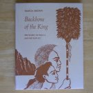 Backbone of the King by Marcia Brown HCDJ