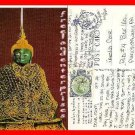 Post Card Thailand Emerald Buddha Bangkok, Thailand, Vintage (Old Stamp too)