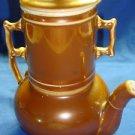 Vintage C.P. & Co. France Porcelaines AFEU Mehun TEA POT & DIFFUSER 3 Piece RARE