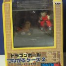 Dragonball Z Mini PVC Figure 2 Pack Japan Import New In Box 2004 Banpresto